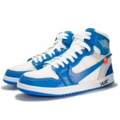 TÊNIS NIKE AIR FORCE JORDAN MASCULINO AZUL